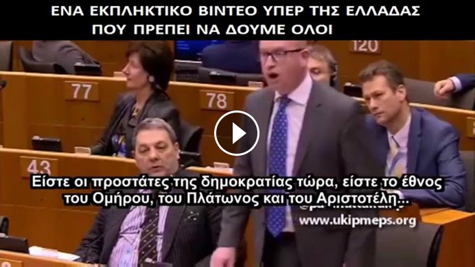 video-ukimeps261116